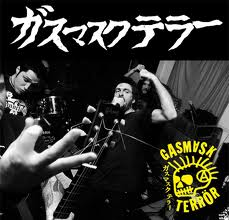 Gasmask-terror-tof-5